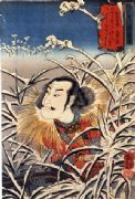 Vintage Samurai warrior poster - samurai in bushes